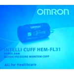 Manseta Omron Intelli Cuff HEM-FL31 pentru modelele M6 Comfort (model nou), M500, M7 Intelli IT